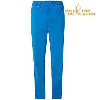 【hilltop山頂鳥】男款抗UV吸濕排汗彈性長褲S07MA9深水藍