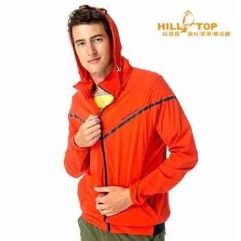 【hilltop山頂鳥】男款超輕量超潑水抗UV彈性外套S02M87鳳凰橘