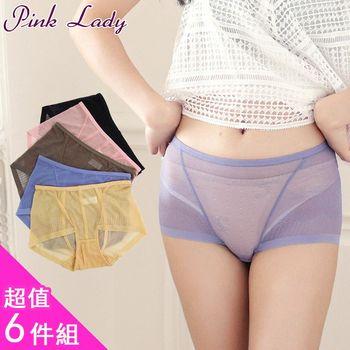 【PINK LADY】MIT台灣製 網紗蕾絲平口內褲6678(六件組)