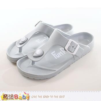 魔法Baby 人字拖 中大童及成人輕量夾腳拖鞋~sd0190
