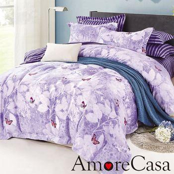 AmoreCasa 幻彩夢蝶 100%棉緞加大兩用被床罩八件組