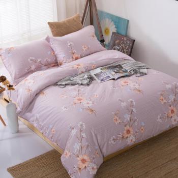 HOYACASA寧靜幽香 雙人四件式純棉兩用被床包組(天絲入棉30%)