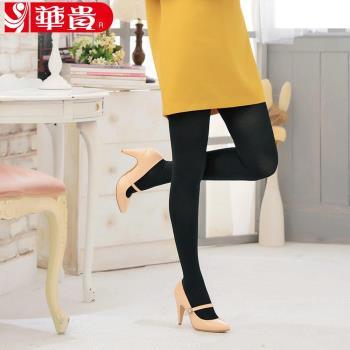 華貴絲襪-280丹高壓力輔助彈性襪-黑色(2雙)