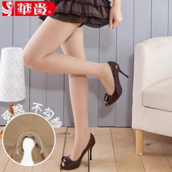 華貴絲襪-80丹100%全彈性纖腿免脫健康襪-膚色(3雙)