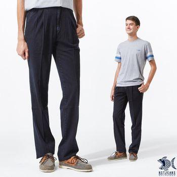 【NST Jeans】夏日柔軟 竹纖維x莫代爾 打摺牛仔褲(中高腰寬版) 005(67335)