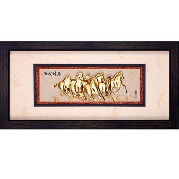 【開運陶源】金箔畫 黃金畫純金 雅金系列 八駿馬 (馬到成功)...124x60cm