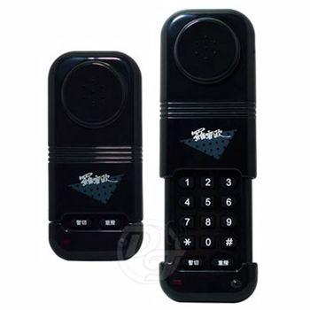 羅蜜歐 電信局專用查話機/電話機 TC-106