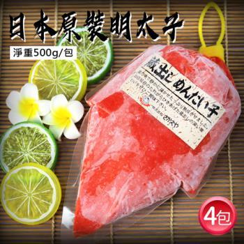 築地一番鮮 日本原裝明太子沙拉4包(業務用500g/包)
