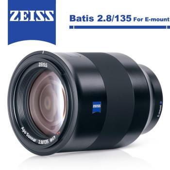 蔡司 Zeiss Batis 2.8/135 (公司貨) For E-mount