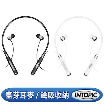 INTOPIC 廣鼎 藍牙無線震動耳麥(JAZZ-BT28)