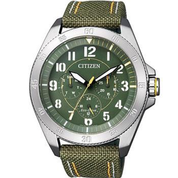 CITIZEN Eco-Drive 軍用時尚風運動錶  BU2030-09W
