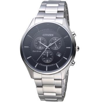 CITIZEN 星辰 Eco-Drive 簡約時尚三眼計時腕錶 AT2360-59E