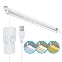 USB線控雙開關 磁吸式LED超薄燈管(3種色溫可切換)
