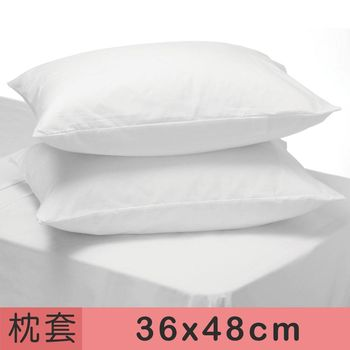 伊莉貝特物理性純棉防塵蹣寢具兒童枕套