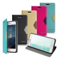 GENTEN Apple iPhone 7 Plus 5.5吋 簡約守護磁力皮套
