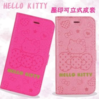 【Hello Kitty】iPhone 7 (4.7吋) 立體壓印側掀蓋式皮套- 蝴蝶結