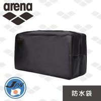 arena 日本製 防水包 ARN7432 游泳包 男女專業收納袋 便攜游泳包 實用收納袋 男女游泳裝備 防水游泳用品
