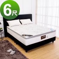 Bernice-頂級天絲環保綠能乳膠獨立筒床墊-6尺加大雙人