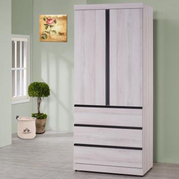 Homelike 紫蕊工業風3x7衣櫃