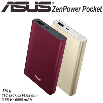 ASUS ZenPower Pocket 6000mAh