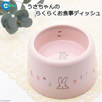 【MARUKAN】日本 兔用加高陶瓷碗(ML-106)