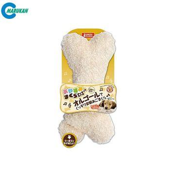 【MARUKAN】晚安枕音樂盒-骨頭造型 狗玩具(DP-235)