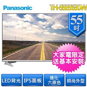 Panasonic國際牌55吋 液晶電視/顯示器TH-55ES630W 附視訊盒含標準安裝