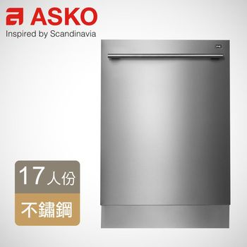 ASKO 瑞典賽寧17人份洗碗機 D5656/S(不鏽鋼獨立型)