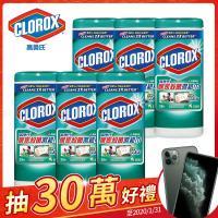 【美國CLOROX 高樂氏】居家殺菌濕紙巾清新香35片(6入/箱)