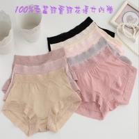 【JAR嚴選】100%桑蠶絲蕾絲花邊女內褲(3件組) 顏色隨機出貨