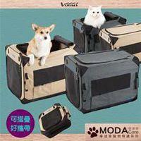 【摩達客寵物】(預購) 韓國進口VUUM高級攜帶式行動寵物箱(中型M)外出運輸籠狗籠貓籠(可折疊)