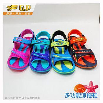 G.P 快樂童鞋-磁扣兩用涼鞋 G7611B-藍綠色/粉藍色/橘色/紫藍色(SIZE:24-30 共四色)
