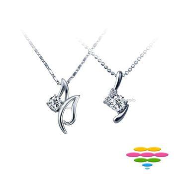 彩糖鑽工坊 GIA 0.30克拉 F/I1 鑽石項鍊