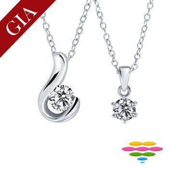彩糖鑽工坊 GIA 50分 F/VS2 3EX+頂級北極光車工 六爪鑽石項鍊