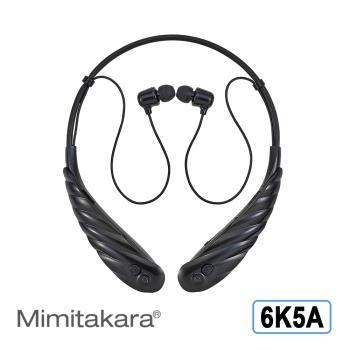 元健大和助聽器(未滅菌) ★ 日本耳寶 6K5A黑 充電式脖掛型 [重度適用][方便運動][支援藍芽][操作簡單][符合條件者可補助A款]