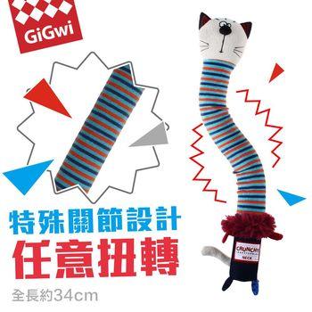 GiGwi朋友不嫌多-脖子脆脆絨毛玩具(貓)-S