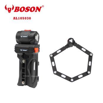 BOSON AL105030 高強度鋁合金 折疊專業鎖具 自行車 防盜防塵防雨