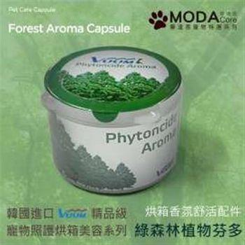 【摩達客寵物】(預購) 韓國進口VUUM 香氛舒活膠囊芳香盒-綠森林植物殺菌芳香芬多(一入)(烘箱烘毛機選購配件)