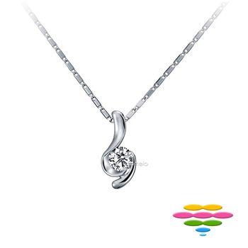 彩糖鑽工坊 GIA 0.30克拉 G/VS2 鑽石項鍊