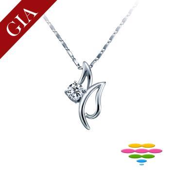 彩糖鑽工坊 GIA 50分 F/VS2 3EX+頂級北極光車工 鑽石項鍊(2選1)