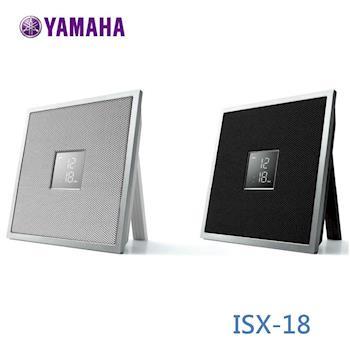 YAMAHA ISX-18 Restio 桌上型音響