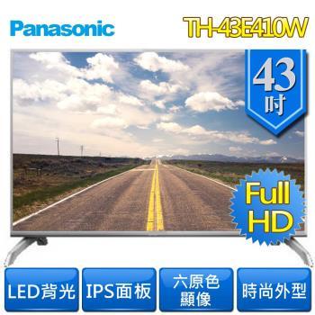 Panasonic國際 43吋液晶顯示器 TH-43E300W 附視訊盒 含運無安裝