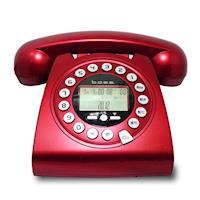 B.A.S.S倍適來電顯示仿古電話 BS-8010 (兩色)