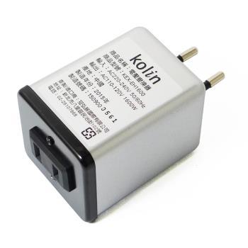 Kolin歌林安全旅行用電壓變換器1600W KEX-EH1600 (220V變110V)