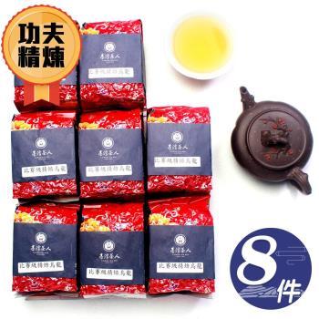 【台灣茶人 】比賽級高山精焙烏龍超值8件組(附提袋2個)