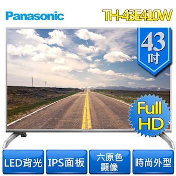 Panasonic國際牌43吋液晶電視/顯示器 TH-43E410W 附視訊盒含運無安裝