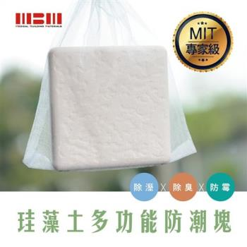 【MBM】珪藻土多功能迷你方塊(1盒/2片)