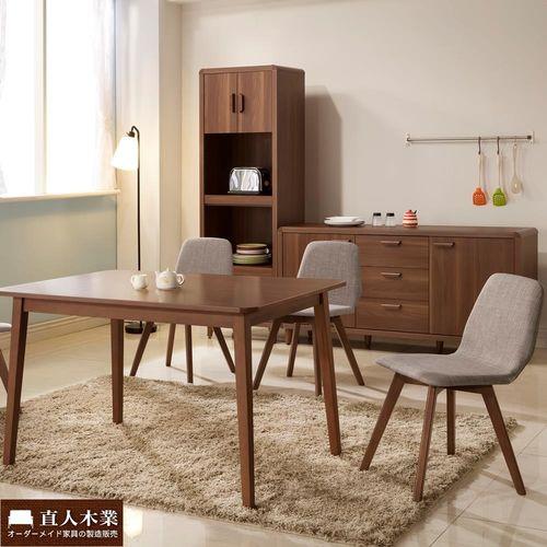 【日本直人木業】TOMTE北歐生活餐桌椅(1桌4椅)