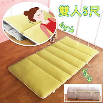 【契斯特】進階涼感綁帶式加長日式床墊-雙人5尺-六色可選