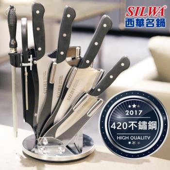 西華SILWA 工匠級七件式刀具組 含精美壓克力360°旋轉刀座